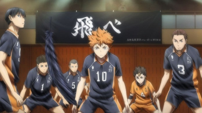 Haikyuu Anime