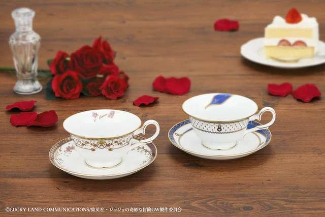 JoJo Tea Set