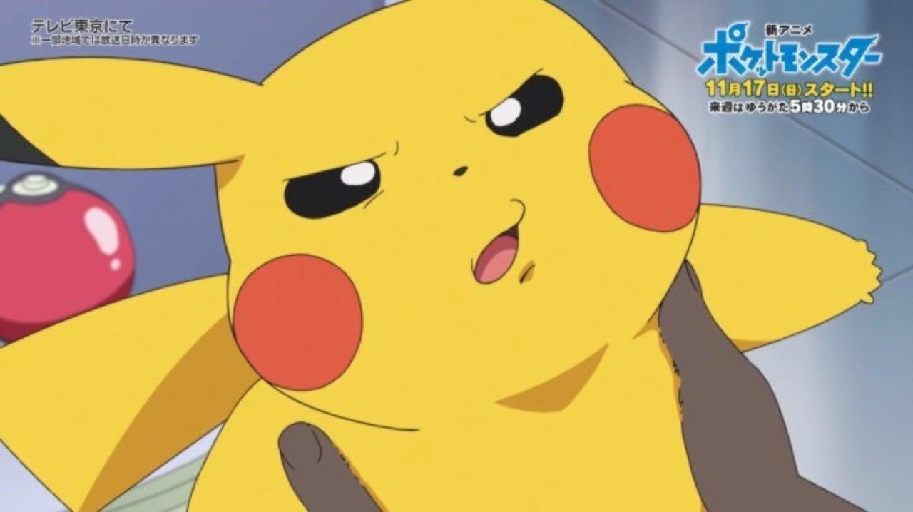 Pokemon Sword and Shield Is Causing Rokus to Crash