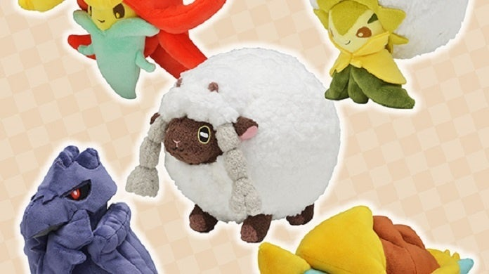 Pokemon Sword Shield Plushies
