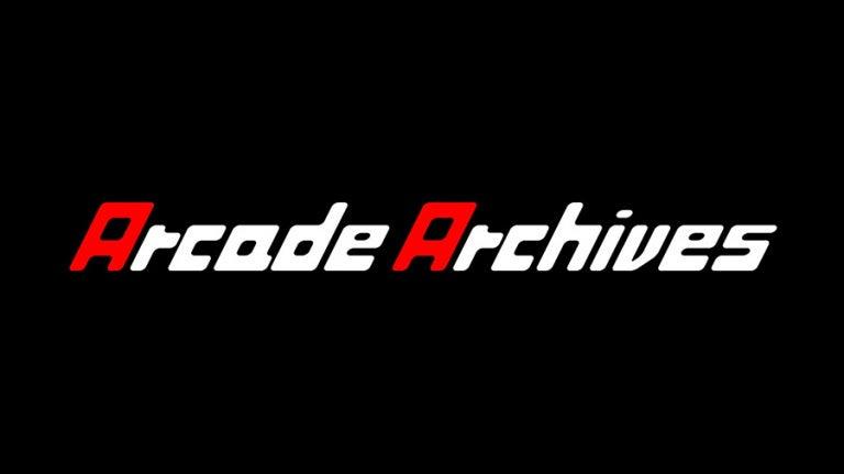 Arcade Archives logo