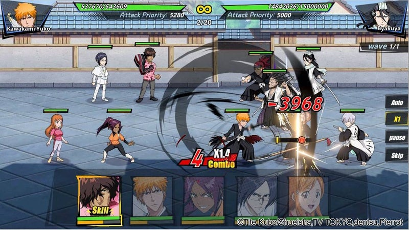 Bleach Immortal Soul - Gameplay Screen 1