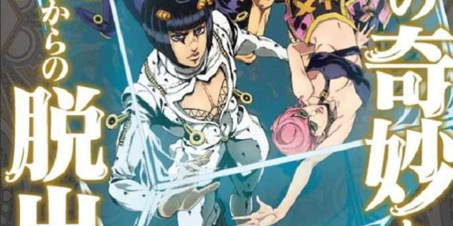 JoJo's Bizarre Adventure Releases Artwork for Upcoming Escape Game