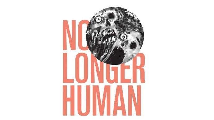 no-longer-human-2019-00