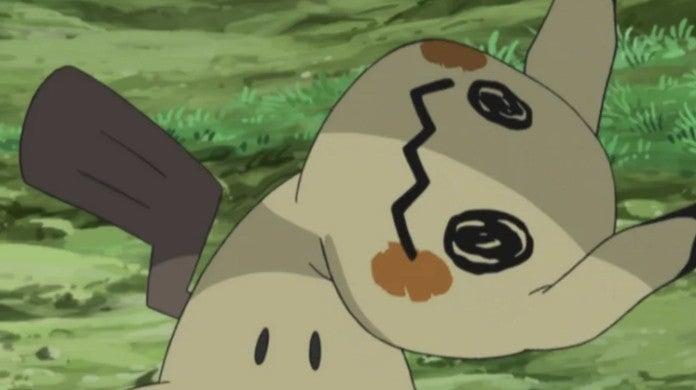 Pokemon Mimikyu
