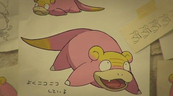 Pokemon Sword Shield Slowpoke