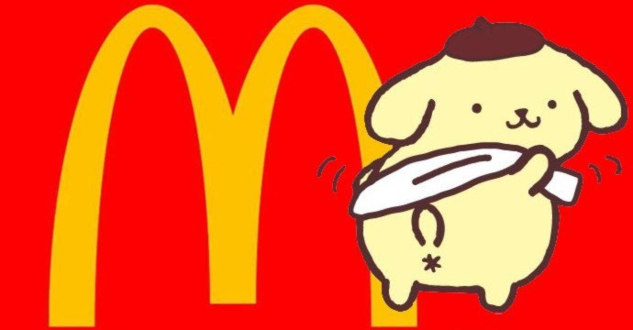 McDonald's Sanrio Toy Goes Viral Thanks to Big Butt Blunder