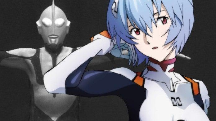 Shin Ultraman Neon Genesis Evangelion Hideaki Anno