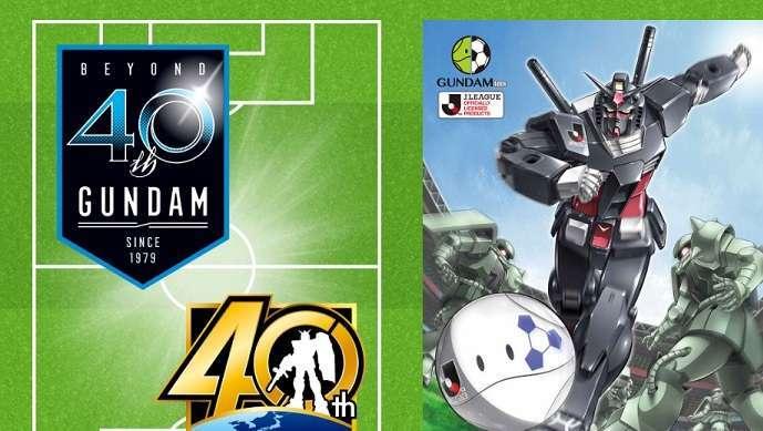 gundam-football-league-japan