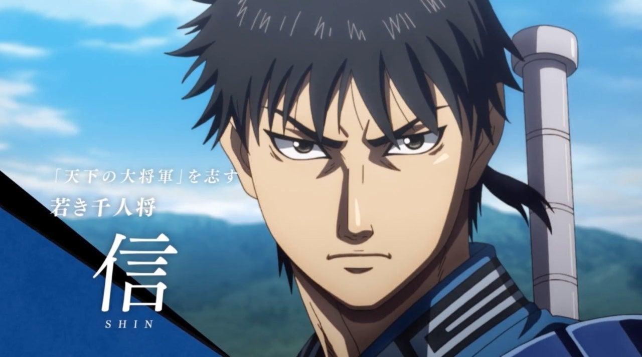 kingdom-anime-1206477-1280x0.jpeg