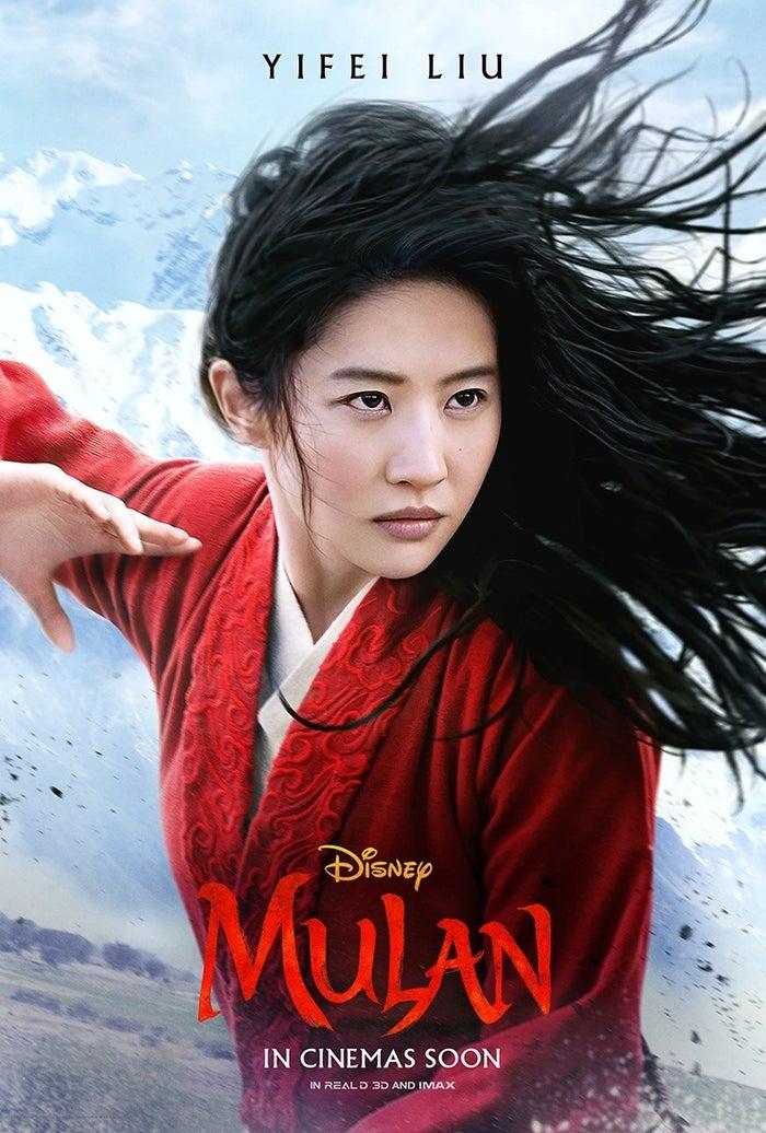 Disney Mulan 2021