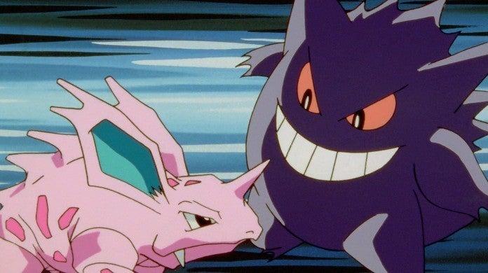 Pokemon Gengar Nidorino Battle