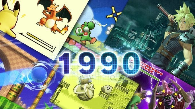 Super Smash Bros 1990