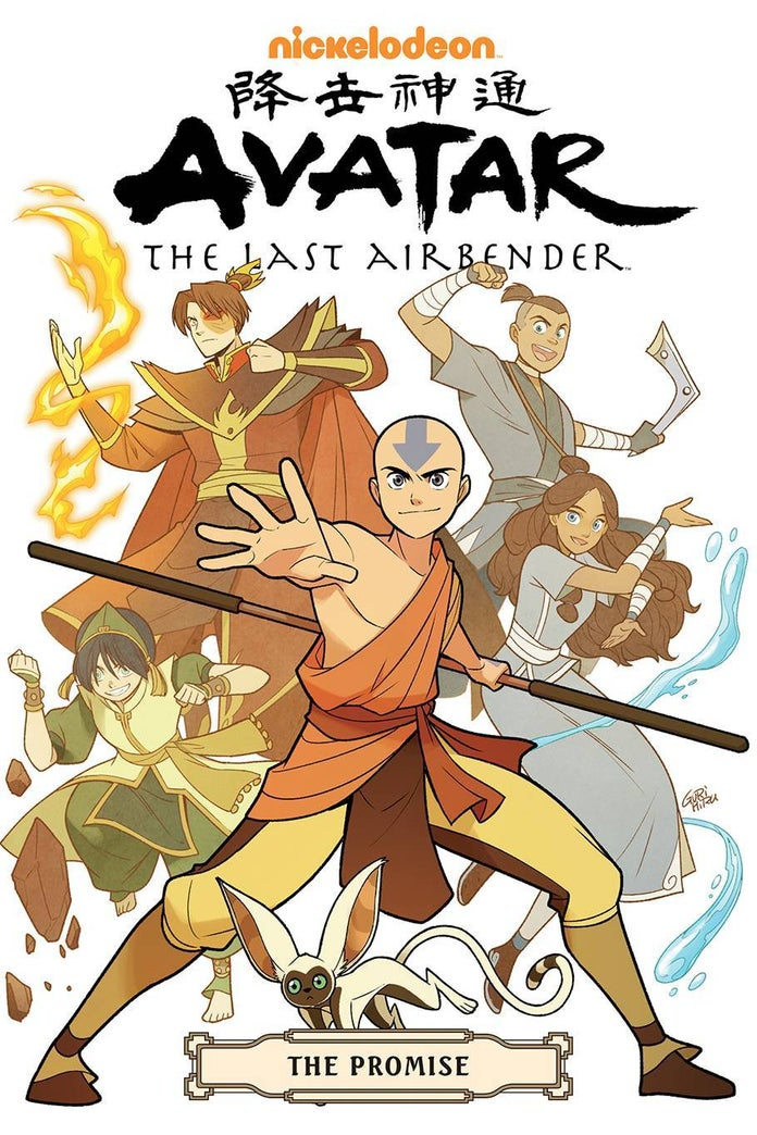 Avatar-The-Last-Airbender-Cover-The-Promise-Omnibus