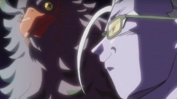 Super Dragon Ball Heroes Anime Fu Dogi Dogi
