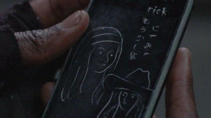 The Walking Dead Rick Grimes phone Michonne Judith