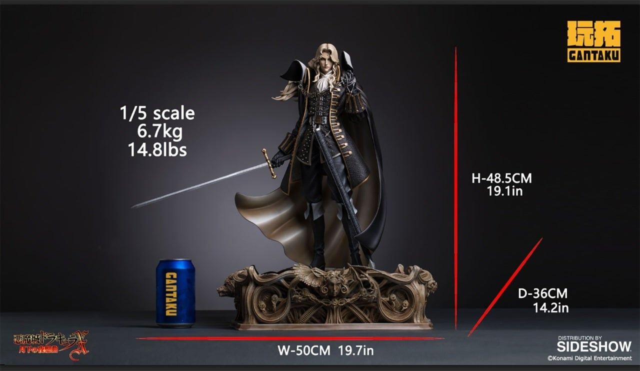 castlevania alucard figure 7