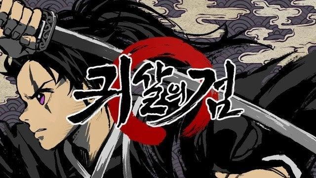 Demon Slayer Game Plagiarism Korea
