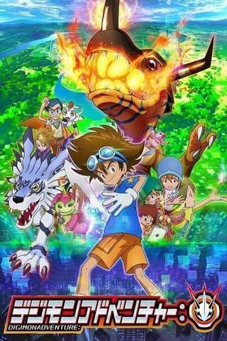 digimon_adventure_2020_default