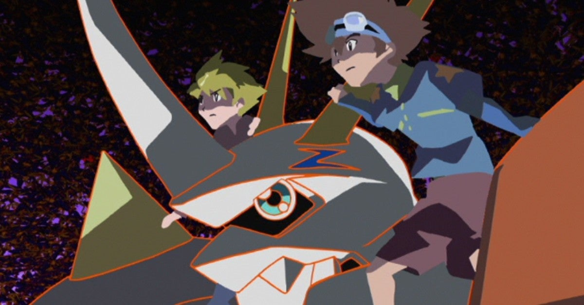 Digimon The Movie Omnimon