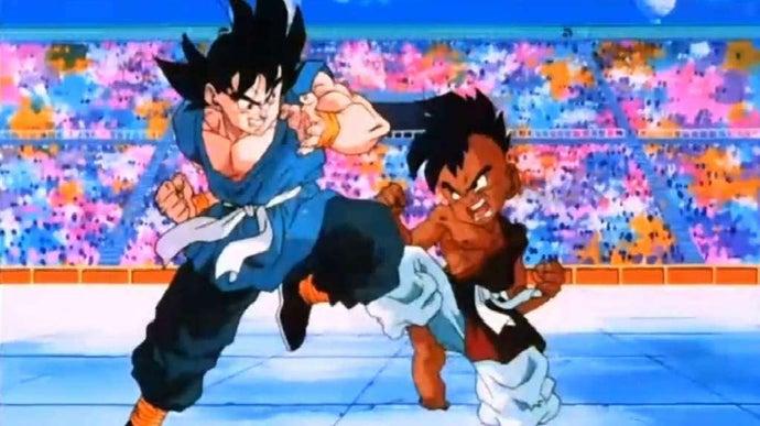 Goku Uub