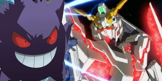 Gundam Gengar