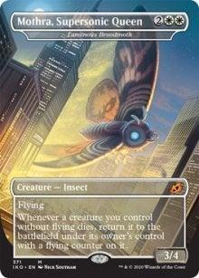 Mothra, Supersonic Queen