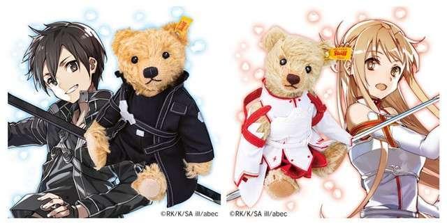 Sword Art Online Teddy Bears