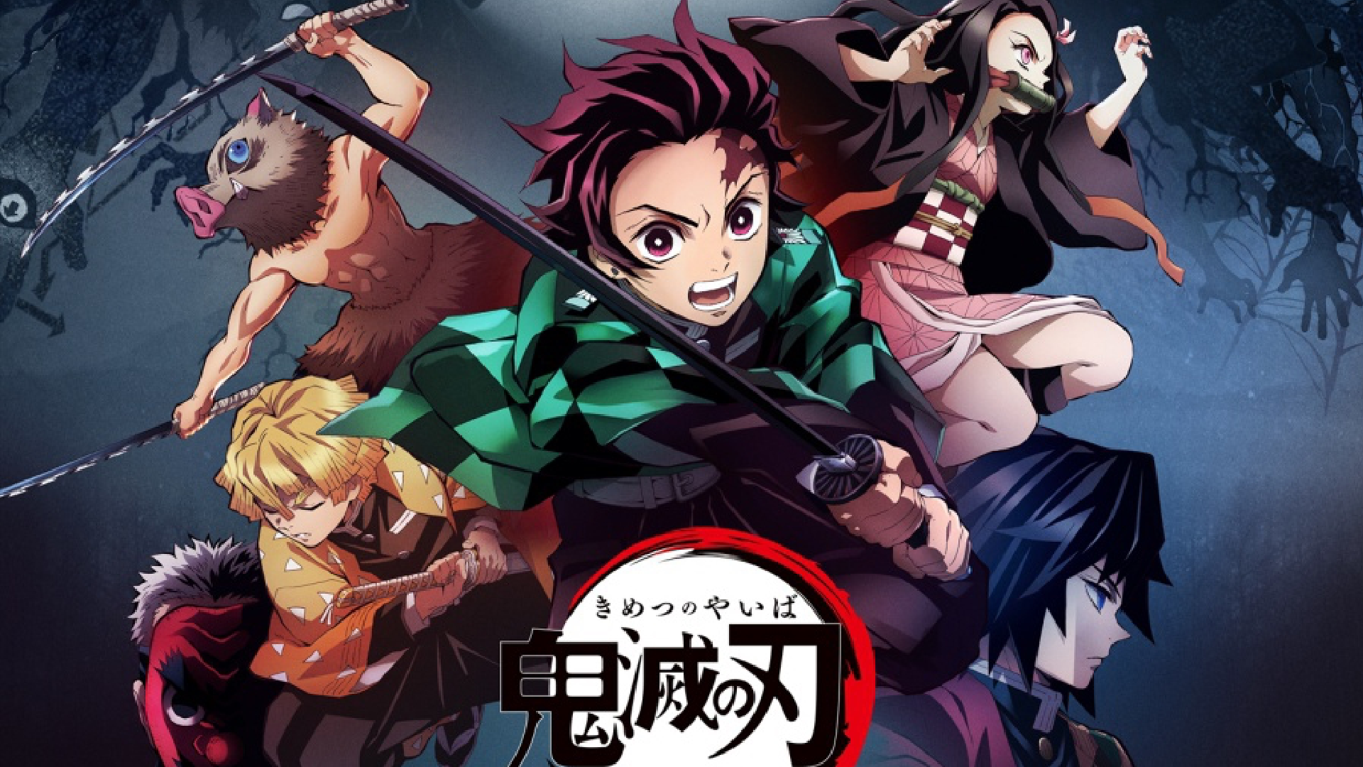 What to Watch If You Loved Demon Slayer