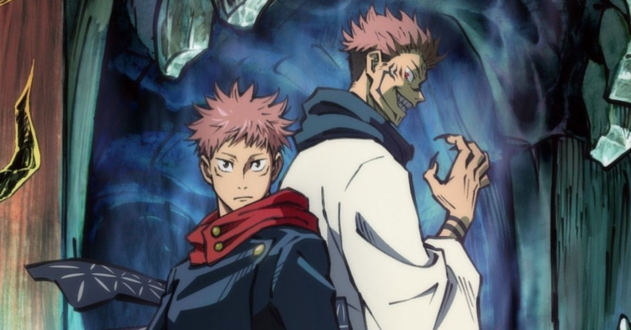 Image result for Jujutsu Kaisen Poster