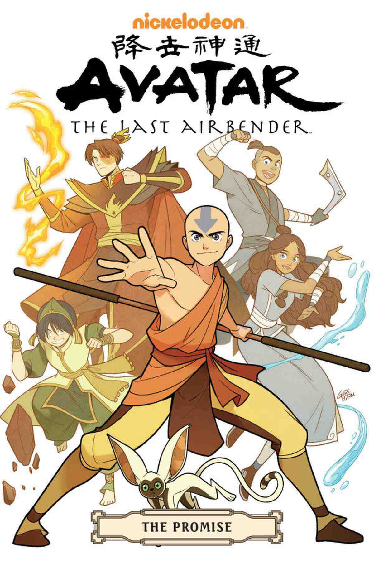 Avatar The Last Airbender - The Promise Omnibus