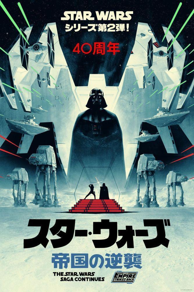 Bottleneck gallery empire 40 japanese
