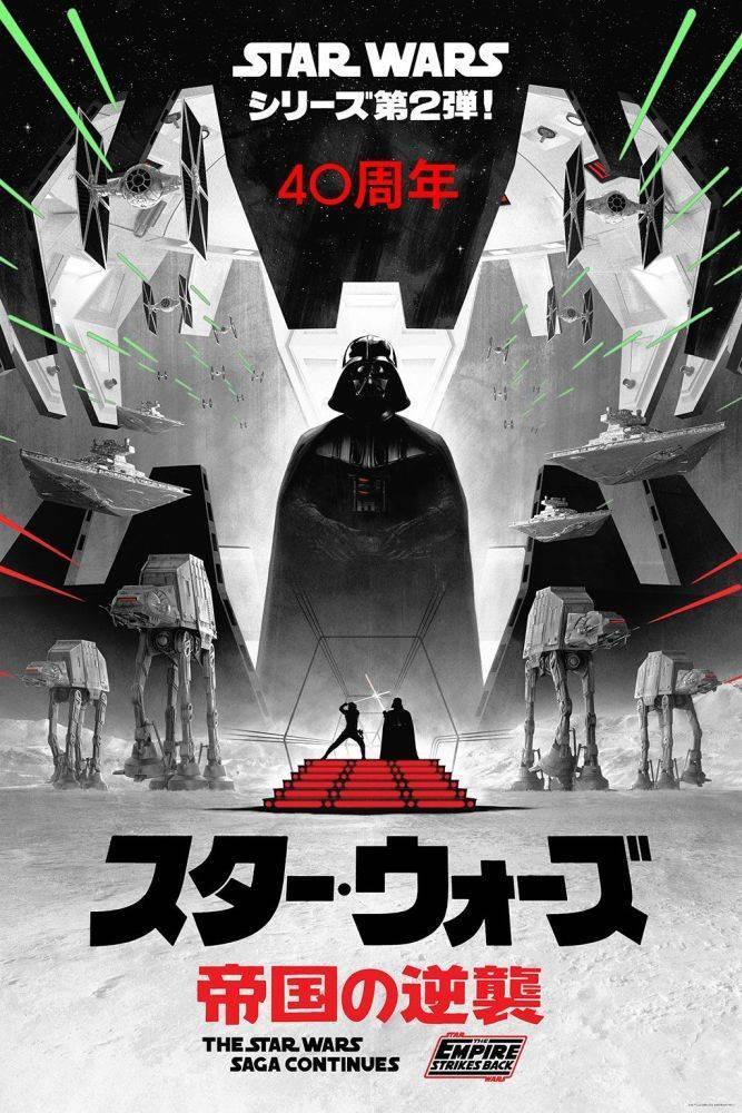 Bottleneck gallery empire 40 japanese variant