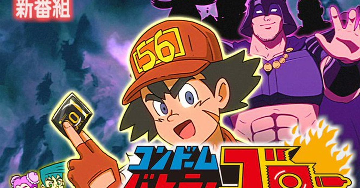 condom battler goro anime