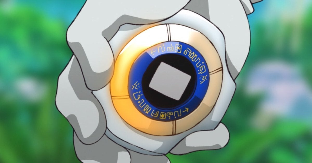 Digimon Adventure New Digivice Upgrades