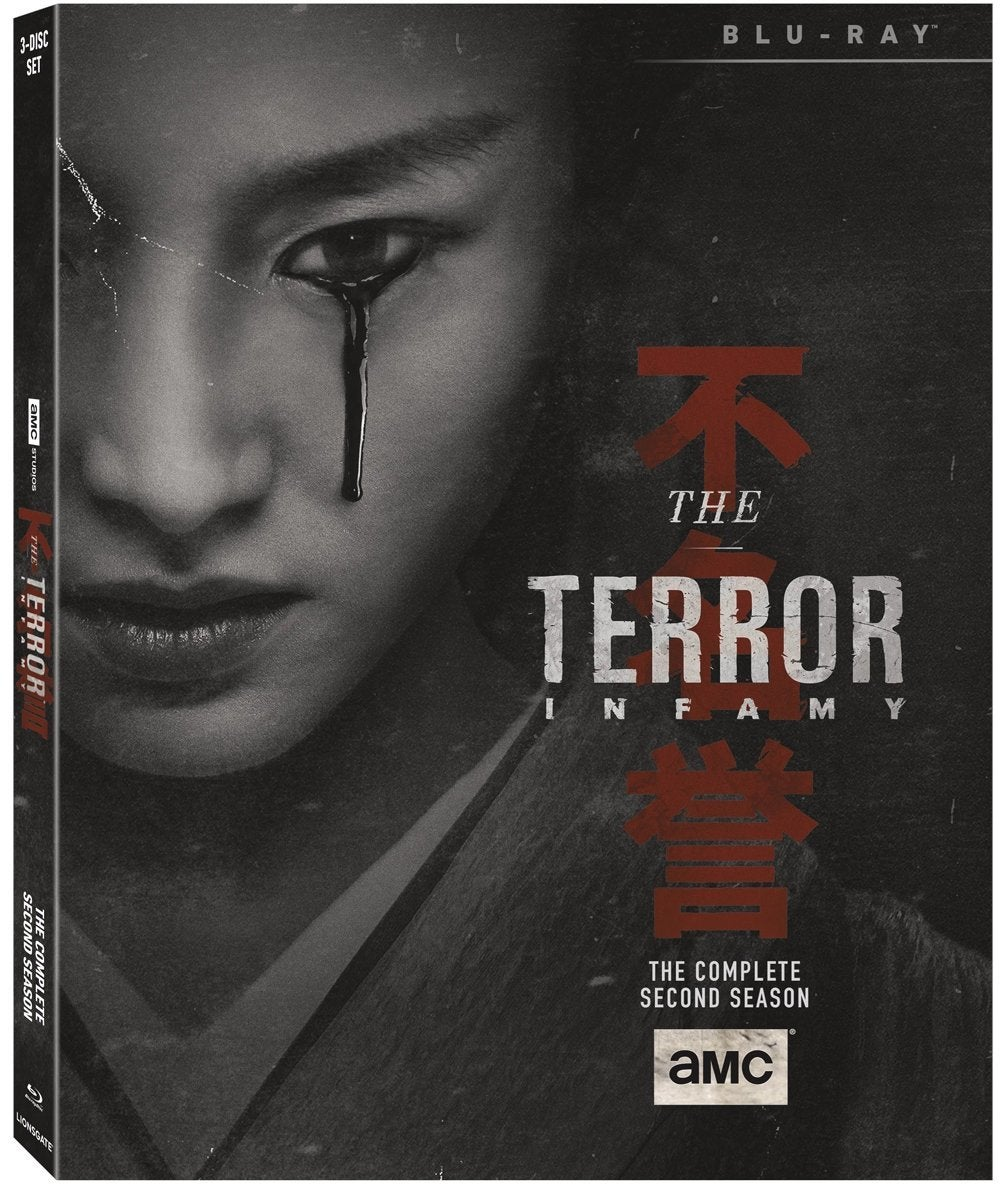the terror infamy season 2 blu ray cover