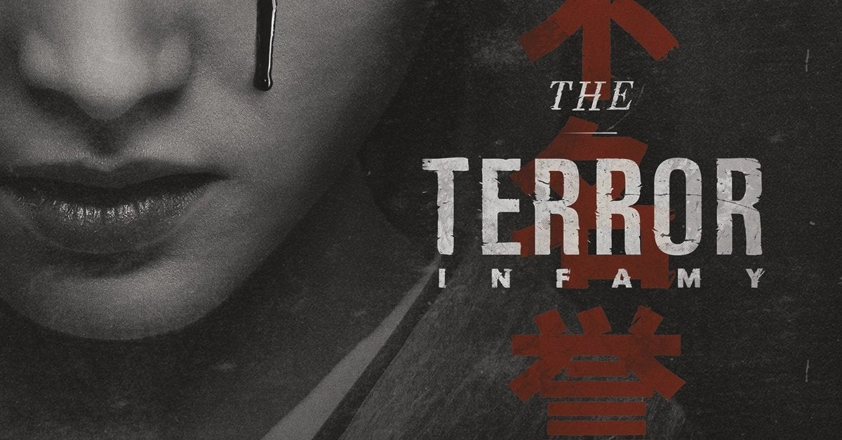 the terror infamy season 2 blu ray dvd