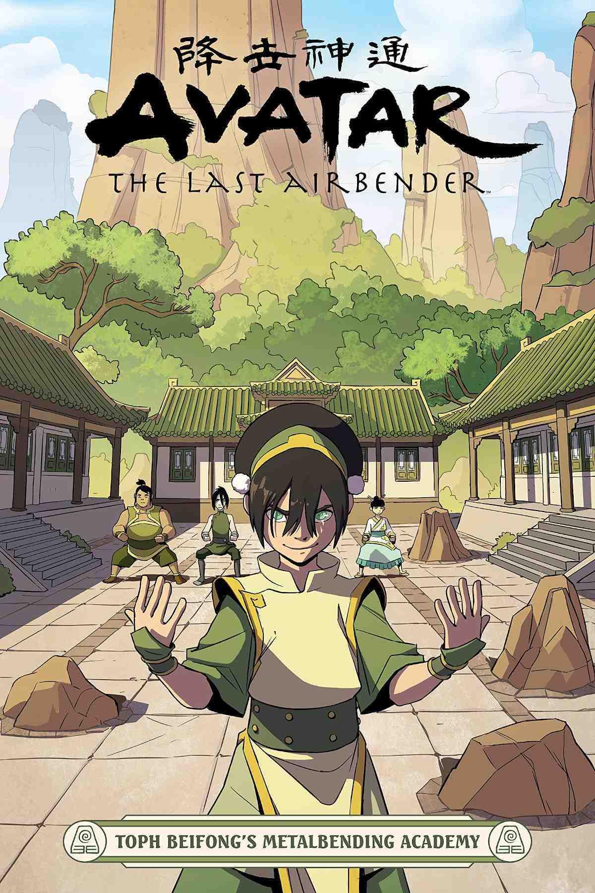 Avatar the Last Airbender -- Toph's Metalbending Academy
