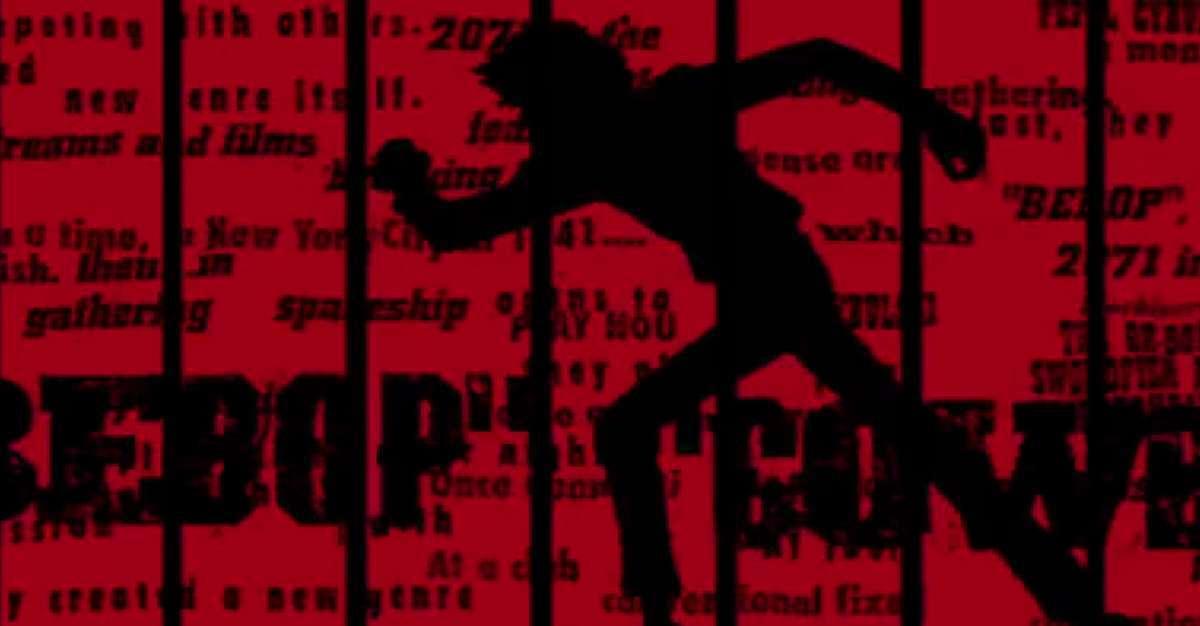 Cowboy Bebop Soundtrack Spotify