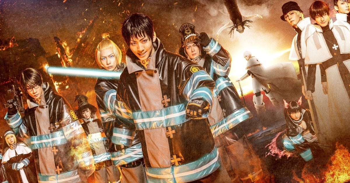 Fire Force Stage Play Poster