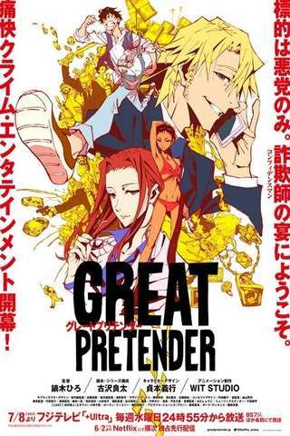 great_pretender_default
