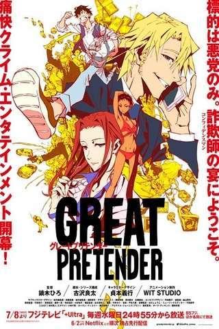 great_pretender_default