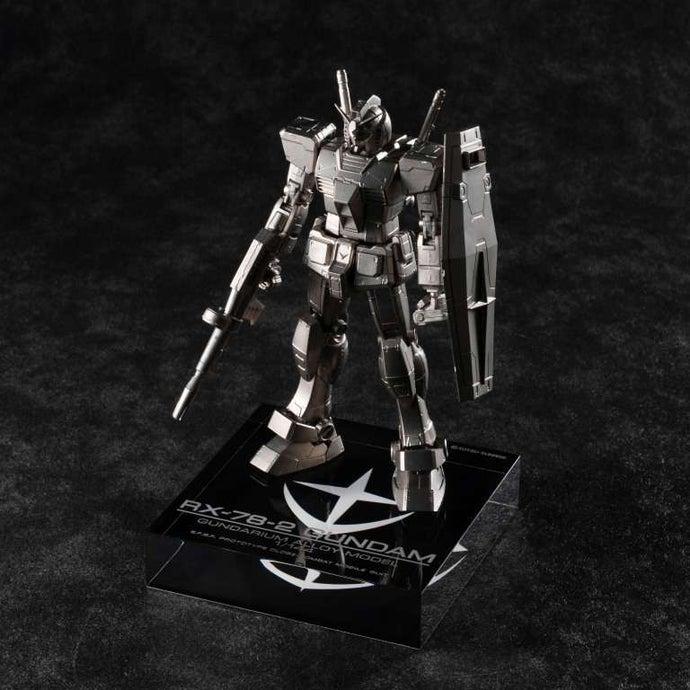 Gundam 5