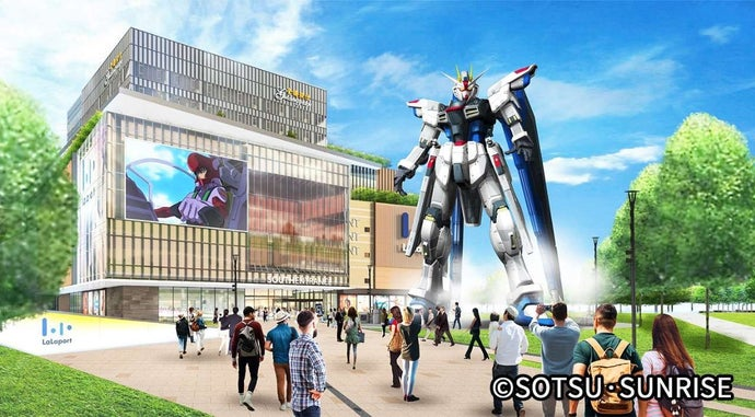 New Mobile Suit Gundam Life Sized Statue Announced For Shanghai