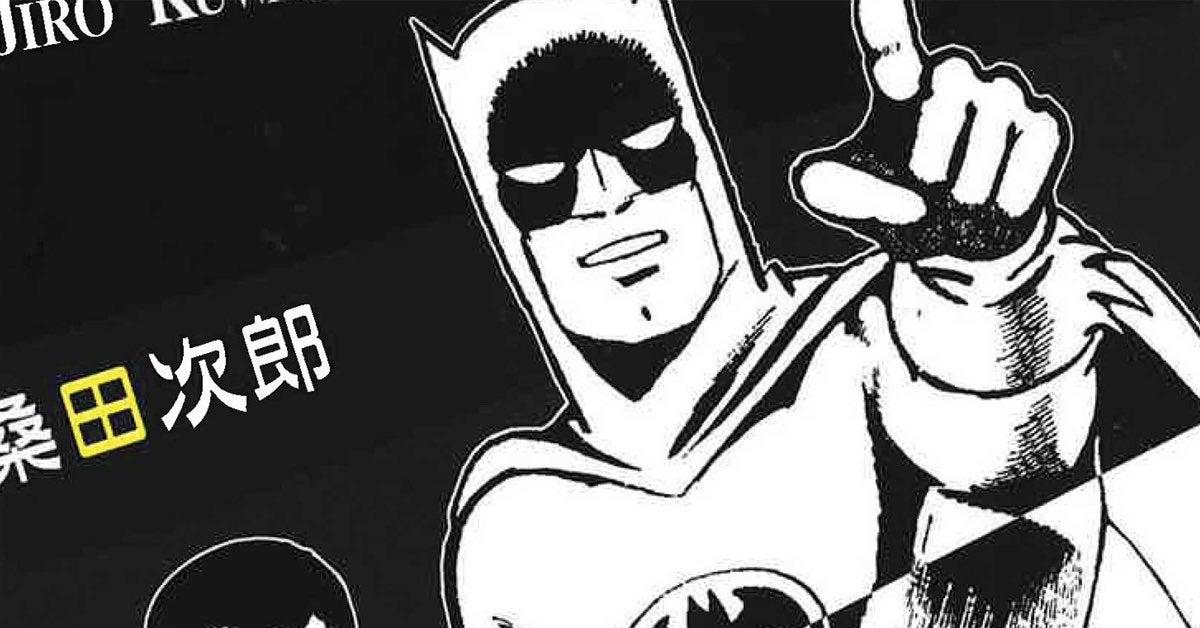 batman manga jiro kuwata
