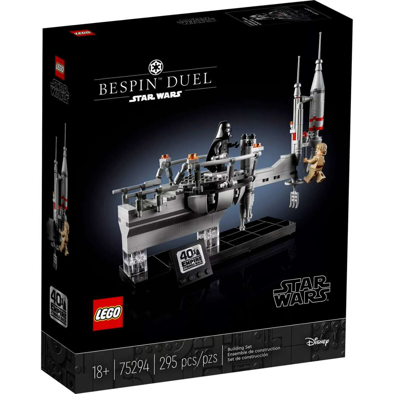 bespin-lego-4