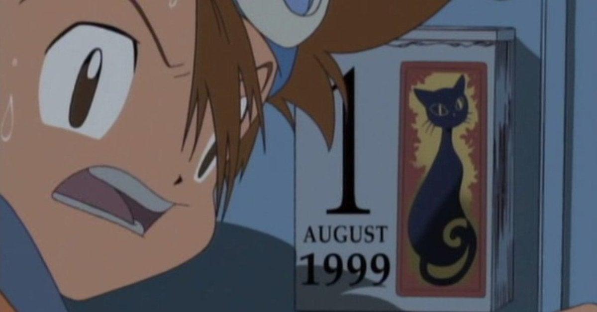 Digimon Adventure Odaiba Memorial Day