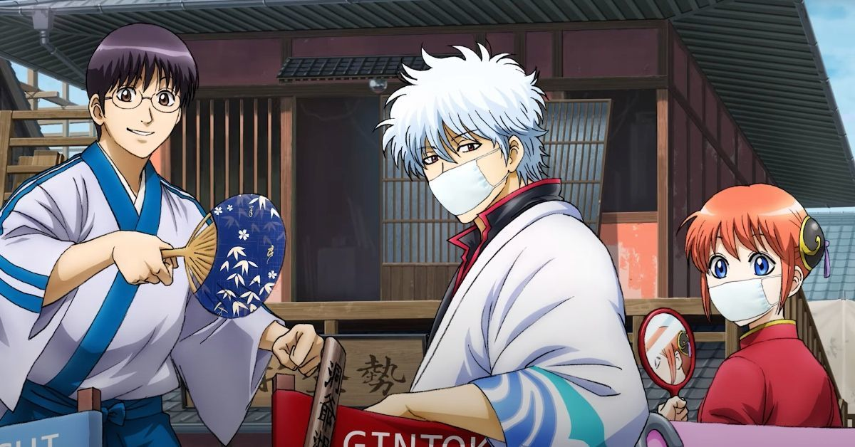 Gintama The Final Movie Trailer