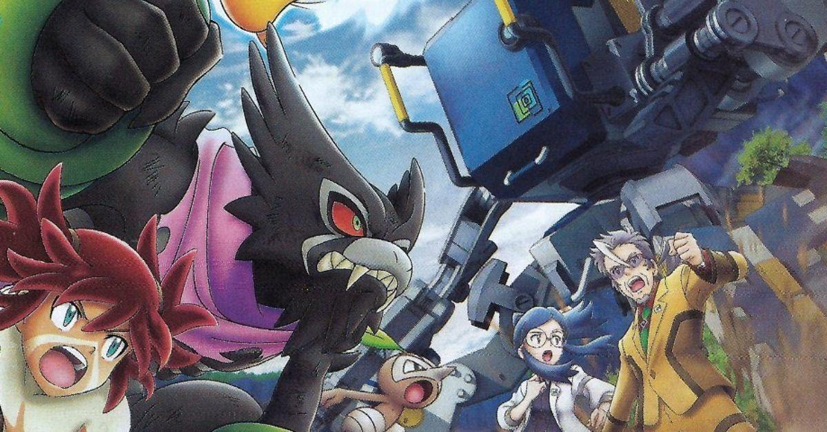 Pokemon Coco Movie Key Art Poster