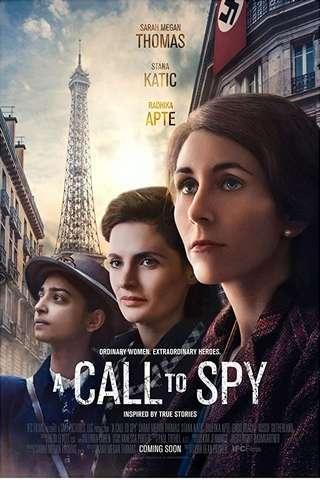 a_call_to_spy_default